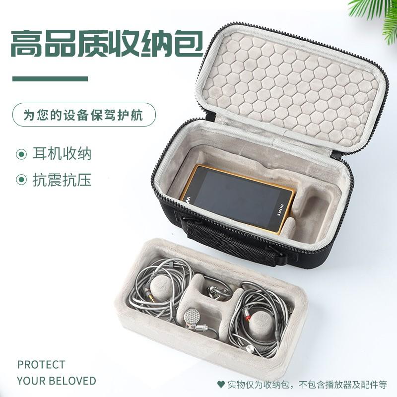 保護套 適用iBasso艾巴索DX220 /DX200 /DX150 /DX160播放器收納包袋套盒 播放器保護套