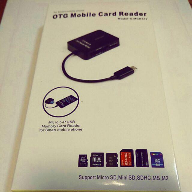 【尚愛3C】現貨新小米盒子專用Micro USB OTG 新小米盒子讀卡機五合一(小米盒子專用)