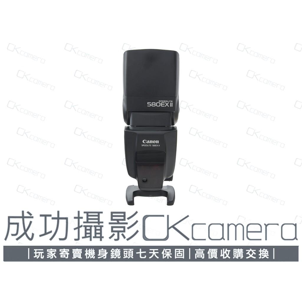 成功攝影 Canon Speedlite 580EX II 中古二手 GN58 原廠 外接閃光燈 實用超值 保固七天