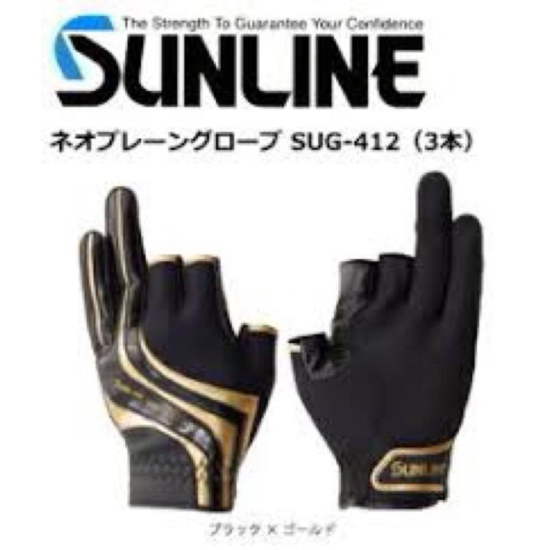 SUNLINE SUG-412 手套 磯釣 海釣
