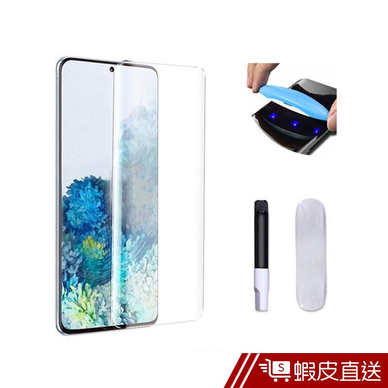 三星UV全膠3D曲面滿版玻璃貼 玻璃保護貼適用Note20 S20 Ultra Note10 Plus  蝦皮直送