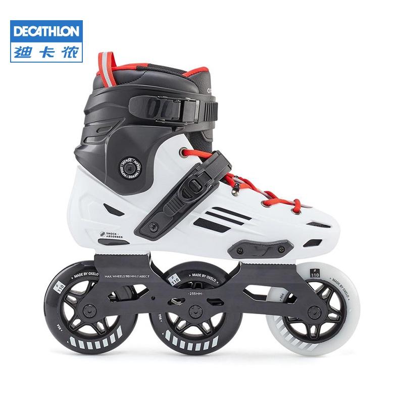 迪卡儂輪滑鞋大三輪成人男生女生直排輪技巧刷街溜冰鞋旱冰鞋IVS3
