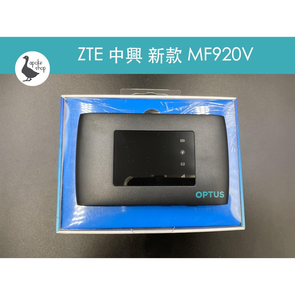 新款 全新 MF920V 4G 行動網卡 分享器 SIM卡 ( MF910 E5573 E5372 華為 E8372