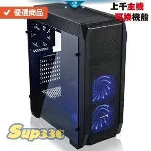 技嘉 Z390 AORUS MASTER A INNO3D GTX1650 SUPER 0H1 電腦主機 電競主機 電腦