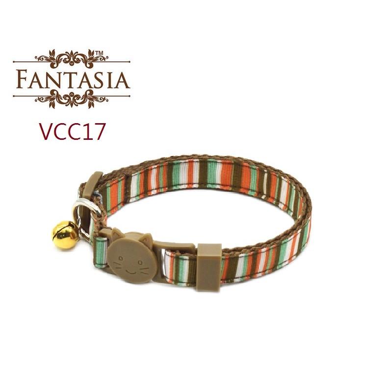 【VCC17】成貓安全項圈(S) 安全插扣 防勒 貓項圈 鈴鐺 范特西亞 Fantasia