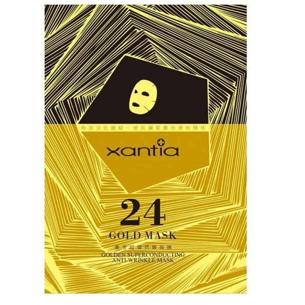 羊羊森林♫ 24H內出貨可面交❤ Xantia 桑緹亞 黃金超導抗皺面膜(28mlx5) 電視購物熱銷款