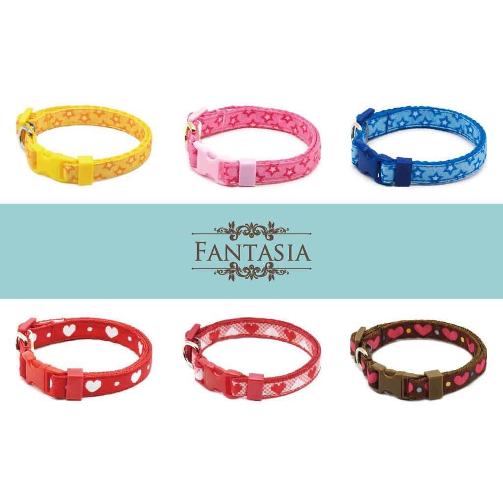 【綜合系列III】小型犬項圈(S)星星/愛心 范特西亞 Fantasia (小型狗 狗項圈 頸圈)