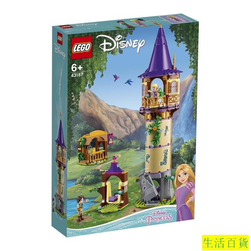 【玩具】樂高 積木 樂高(LEGO)積木 迪士尼公主系列 43187