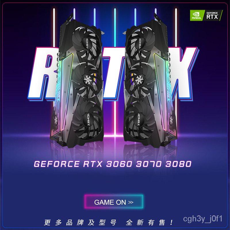 RTX3060 3070顯卡全新12g七彩虹戰斧火神猛禽獵鷹魔鷹公版丐星耀