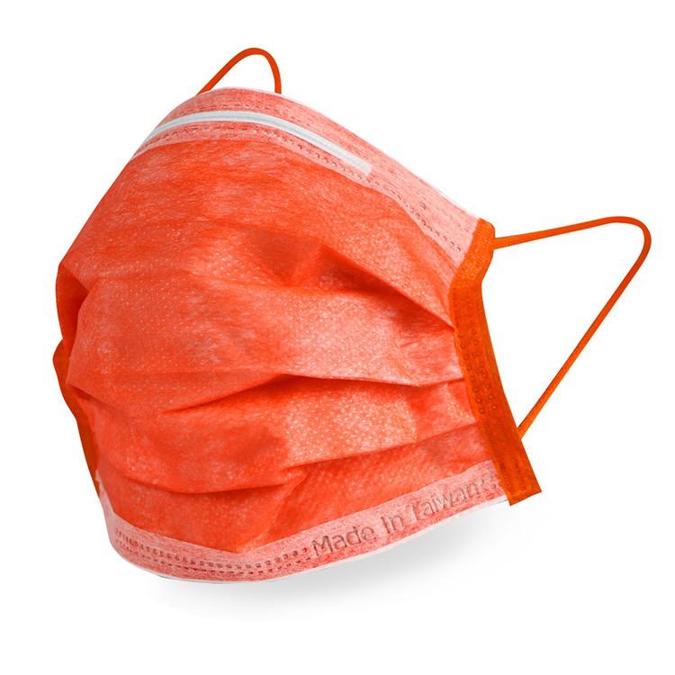 格安德GRANDE 醫用口罩50入/包(番茄橘色),雙鋼印平面成人彩色口罩,台灣製造,MIT