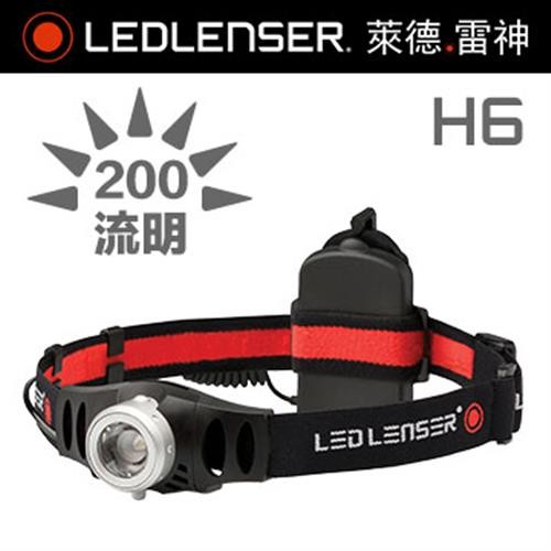 【LED LENSER 】H6 伸縮調焦頭燈