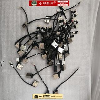 宏基ACER ES1-512 ES1-531 EX2519 N15W4 C4EB 電源接口插孔DC頭