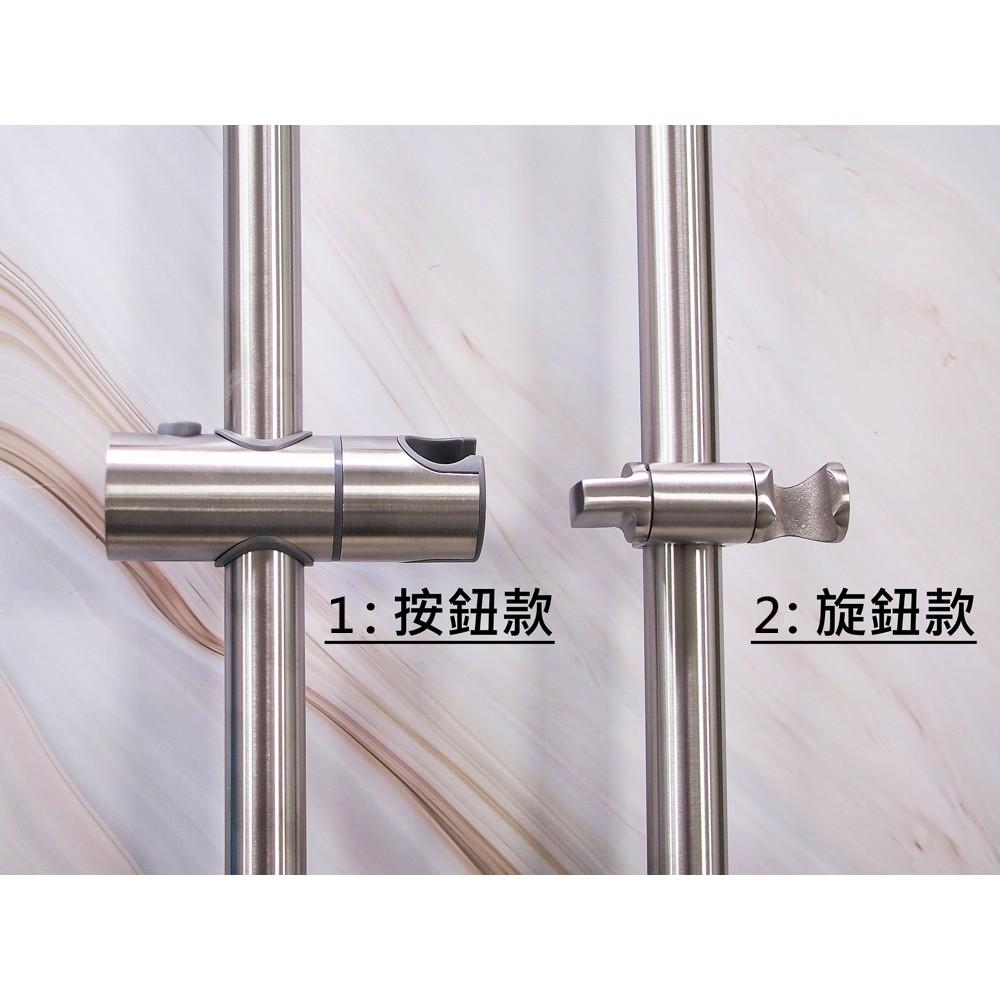 304不鏽鋼 不銹鋼 蓮蓬頭架 掛座 升降桿插座 淋浴 滑桿支座 花灑座 不含中間桿子