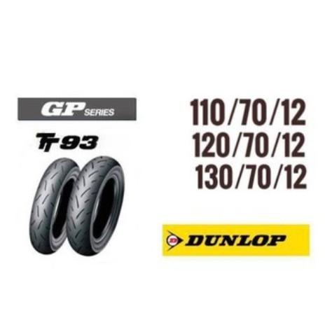 登祿普輪胎TT93GP 12吋 TT93 PRO 110/70-12 120/70-12 130/70-12 13吋