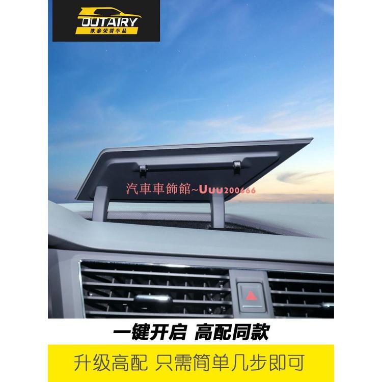 車飾館~17-21款Tiguan L儀表臺儲物盒福斯VS Tiguan X原廠配件改裝內飾Tiguan L置物盒