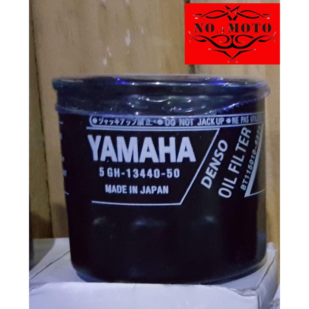 YAMAHA MT01 MT03 07 09  ST1300 XV950 XSR700 900 機油芯機油濾芯黑油濾芯