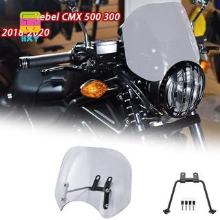 摩托車配件擋風玻璃擋風板CMX500 CMX300用於本田Rebel CMX 500的擋風玻璃2018-2020【I2】
