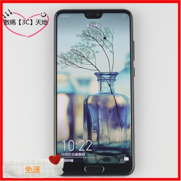 【現貨 免運】 二手華為 P20全網通4G全面屏雙攝低價正品清倉手機p20 pro mate10