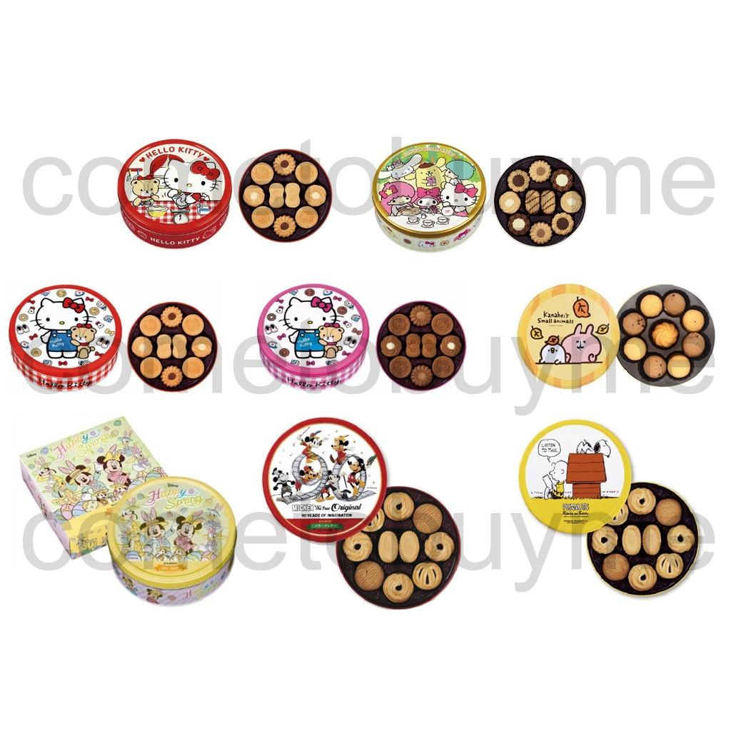 北日本 kitty餅乾禮盒 迪士尼餅乾 卡娜赫拉 綜合巧克力餅乾禮盒 狗狗奶油餅乾禮盒 莉拉熊 冰雪奇緣 曲奇餅