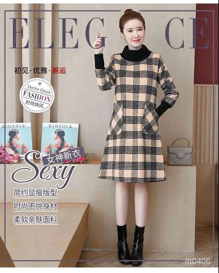 顯瘦百搭洋裝洋裝加絨遮加厚韓版女肉肉秋冬格子減齡新款