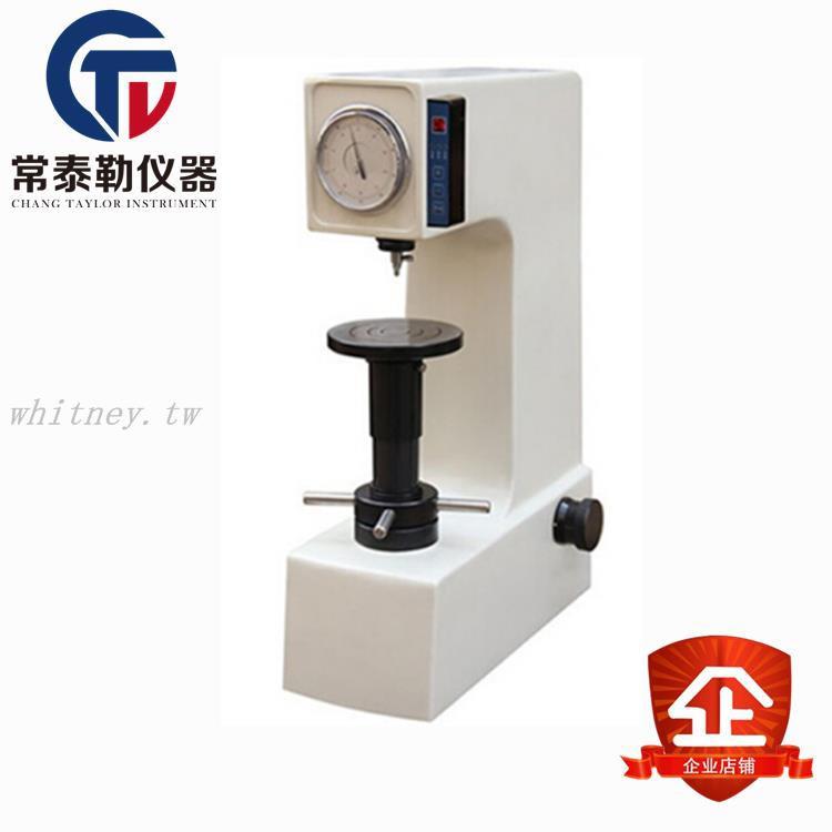 電動洛氏硬度計HR-150DT金屬洛氏硬度計熱處理淬火硬度計直銷 whitney.tw