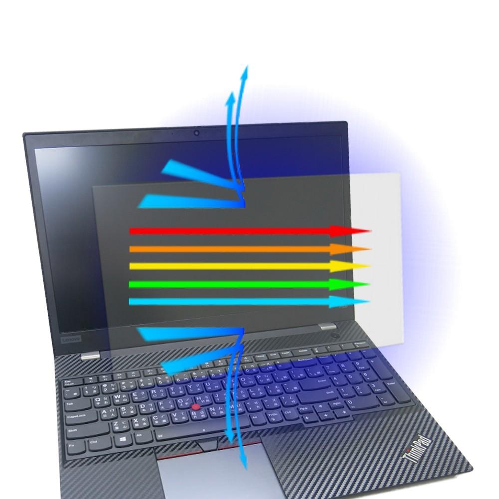 【Ezstick】Lenovo ThinkPad P53s 防藍光螢幕貼 抗藍光 (可選鏡面或霧面)