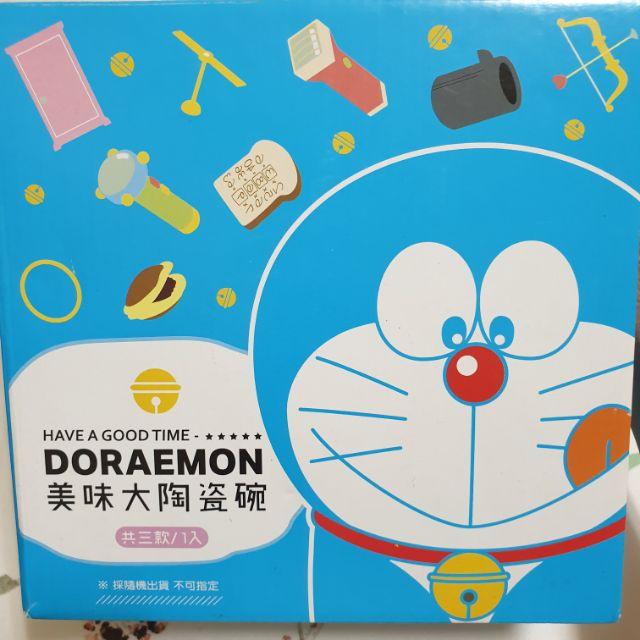 哆啦A夢DORAEMON美味大陶瓷碗 1000ml超大容量