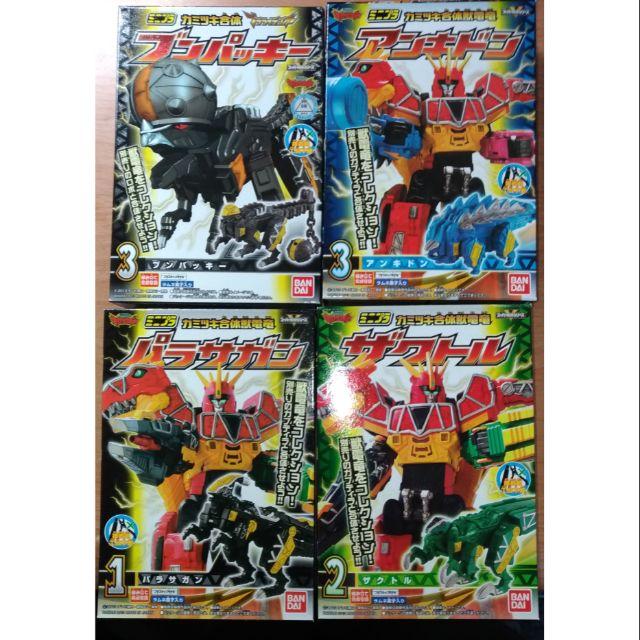現貨日版盒玩獸電戰隊合體系列武裝獸電龍共4盒