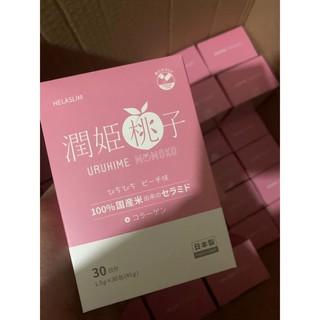 ✔️限時特殺 現貨日本 URUHIME MOMOKO 潤姬桃子潤肌素 膠原蛋白粉 神經醯胺 桃園市