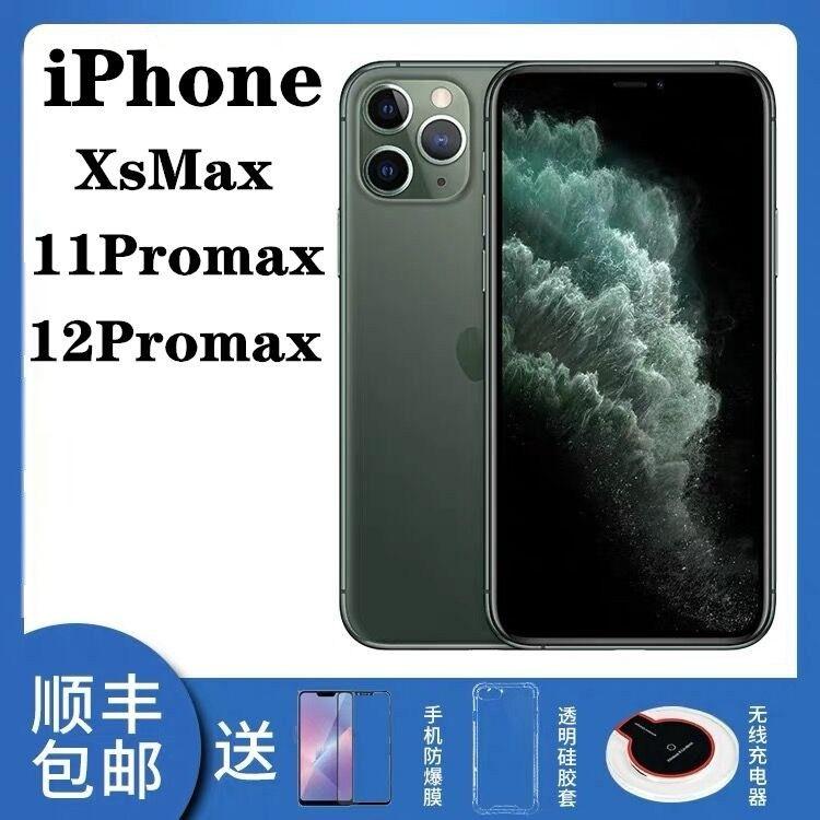 二手Apple蘋果iPhone11 11Pro 12Promax全網通正品國行12雙卡手機