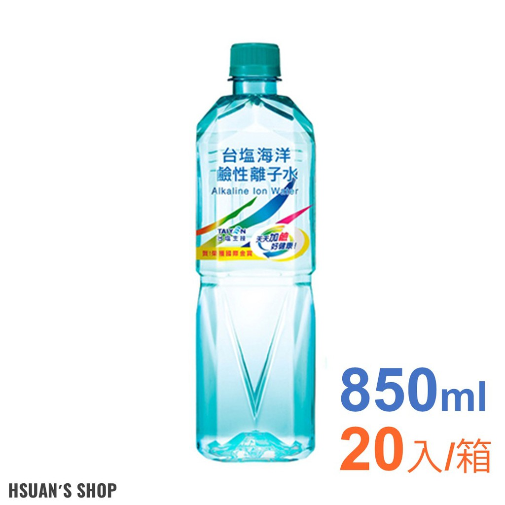 台鹽 海洋鹼性離子水 (850ml x 20入/箱)【萱萱小舖】