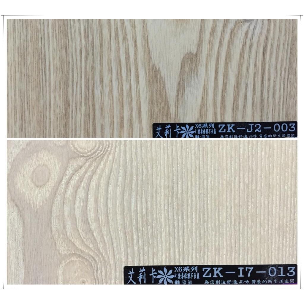 【海島型-X6系列(F1紅膠夾板)】 另有 實木 超耐磨木地板 海島型木地板 戶外材 南方松 落葉松