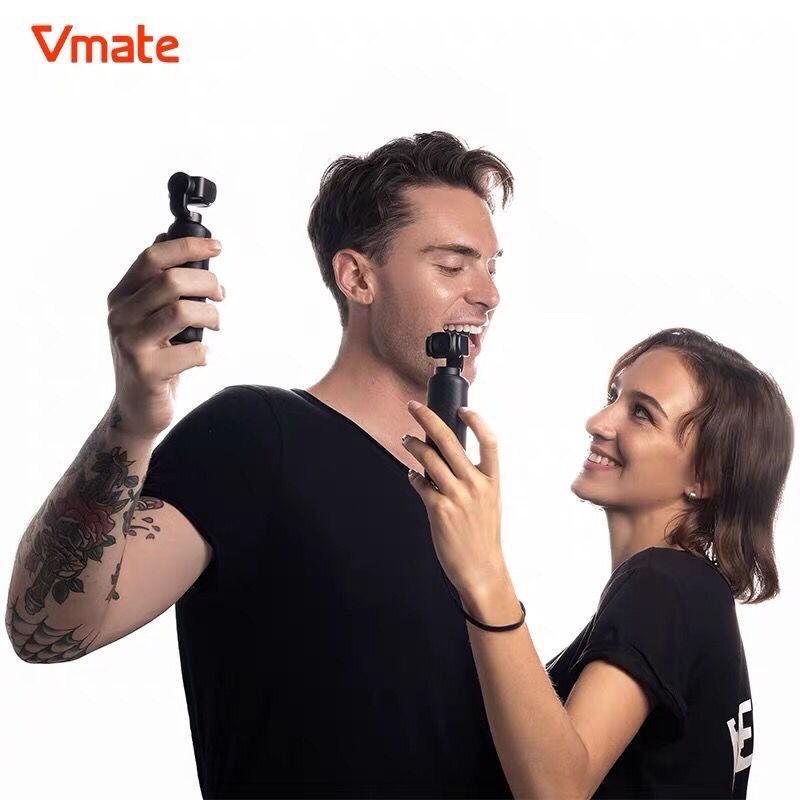 【投影】新品 隨拍SNOPPA VMATE口袋云臺相機高清增穩VLOG視頻攝像機直播