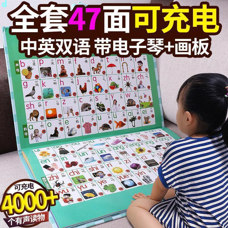 哆啦A夢-✿台灣出貨✿兒童智力開發早教機故事書益智女孩學習點讀機小孩男孩寶寶玩具