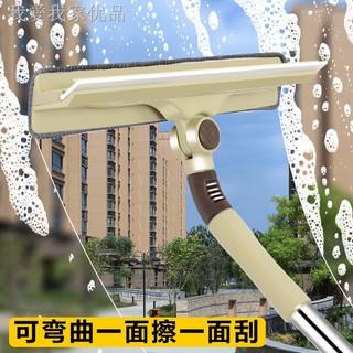 【可刮可擦】擦玻璃器雙面伸縮桿擦窗神器高樓刮水器清潔清洗刷
