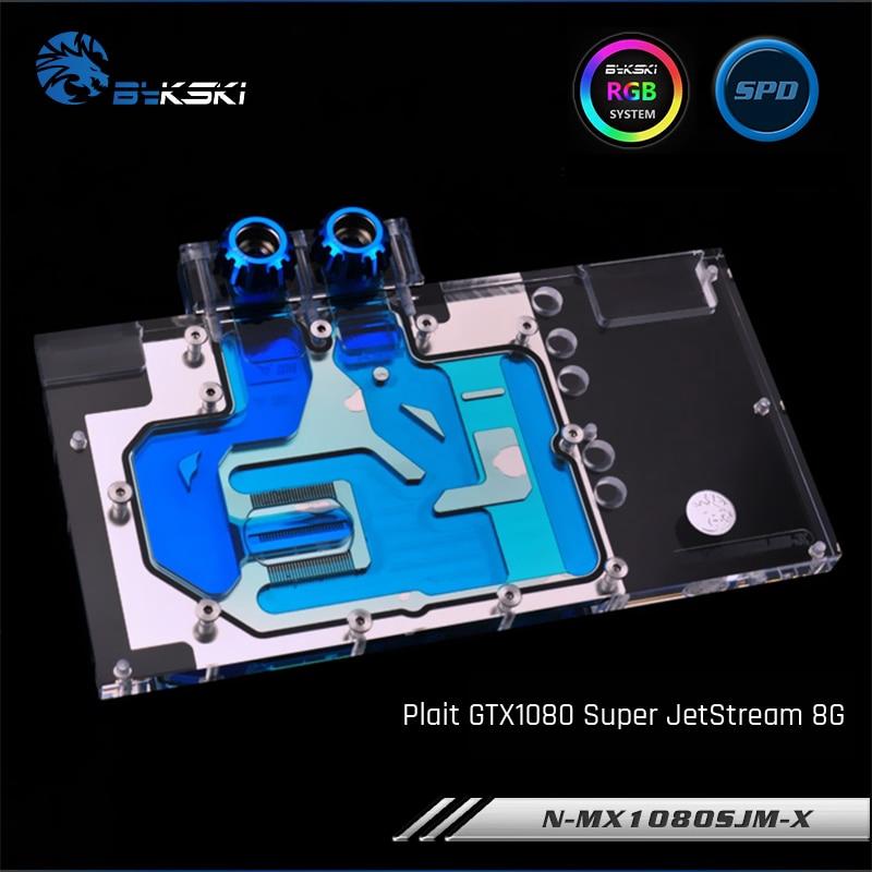 Bykski 全蓋圖形卡水塊, 用於 Palit GTX1080 SuperJetStream MAXSUN GTX10