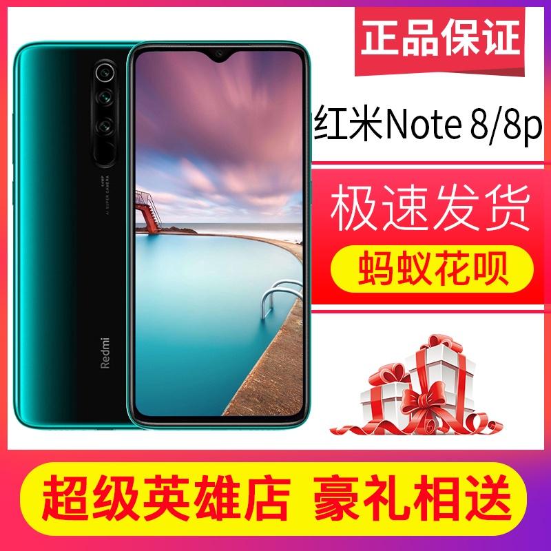 二手小米 Redmi Note 8安卓低價紅米note8Pro正品手機紅米8pro