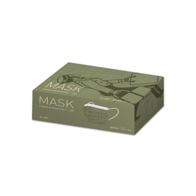 綠格 PORTER口罩 中衛口罩 中衛PORTER聯名口罩 非醫療口罩