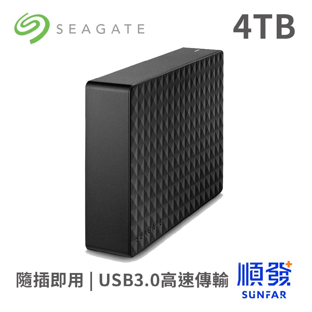 """希捷 Seagate 3.5"""" 3.5吋 4TB Expansion 新黑鑽 行動硬碟 外接硬碟 三年保"""