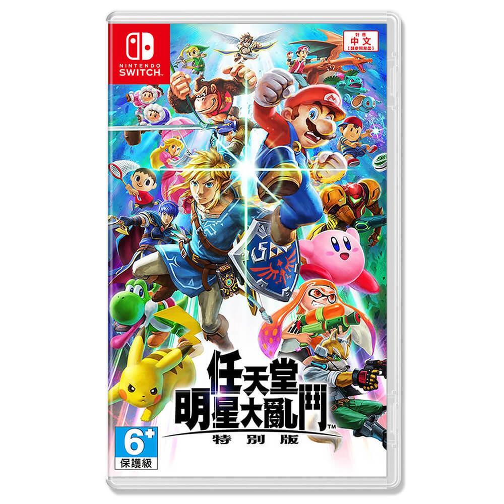 任天堂Switch 任天堂明星大亂鬥 特別版《中文版》