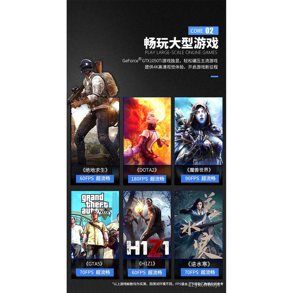 【二手95成新】華碩微星七彩虹GTX1050Ti 4G顯存1050 台式機獨立遊戲顯卡吃雞過渡顯卡