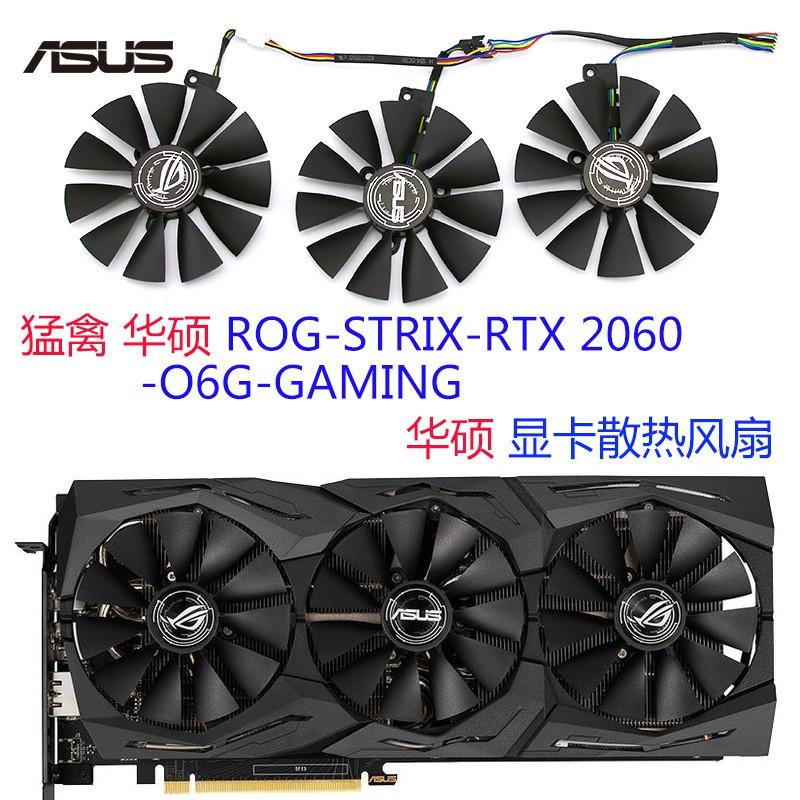 適用於華碩ROG-STRIX-RTX 2060-O6G-GAMING顯卡散熱風扇T129215SH
