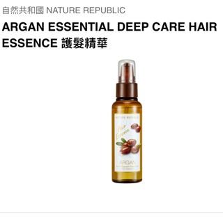 韓國NATURE REPUBLIC Argan Essential 摩洛哥堅果護髮精華80ml 台中市