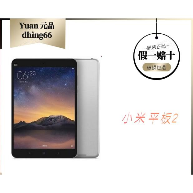 (現貨)二手 小米平板2 大屏游戲平板電腦 MIUI 小米2代64G Win10 MIPAD