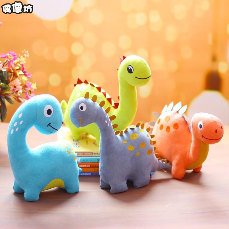 新款恐龍玩偶卡通霸王龍毛絨玩具長頸龍公仔抱枕兒童生日禮物娃娃666