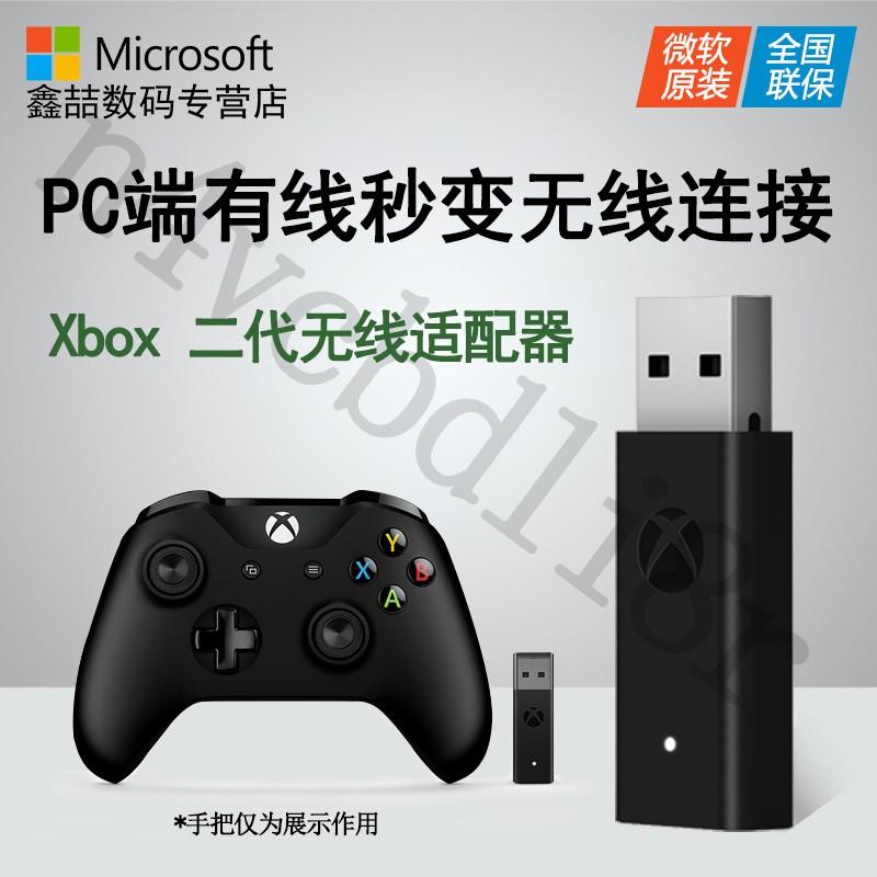 原廠 微軟 XBOX one 控制器 手把 接收器 無線轉接器 無線接收器 pc 轉接器 FOR WIN10