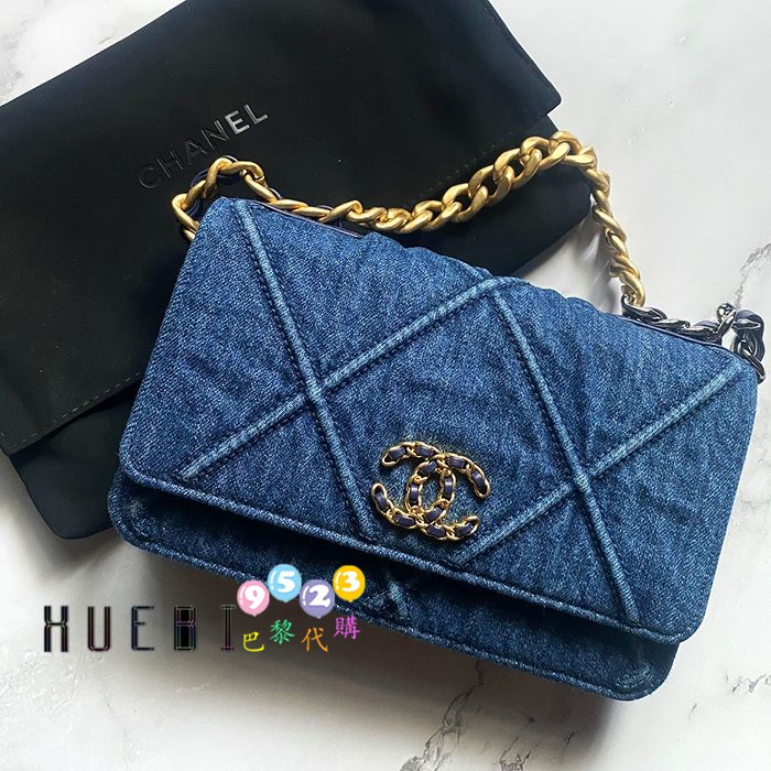 CHANEL AP0957 Wallet on chain CHANEL 19 WOC 巴黎代購