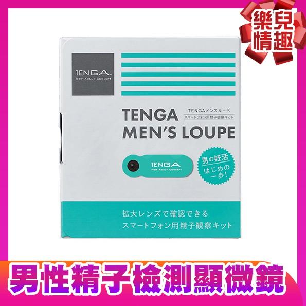 日本TENGA-MENs LOUPE 男性精子檢測顯微鏡 精液試紙蝌蚪活動力