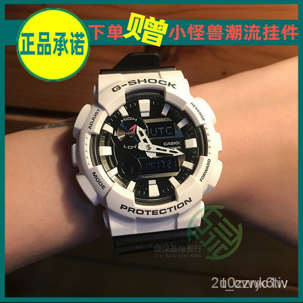2021新款速遞CASIO卡西歐G-HOCK防水GAX-100B-7A 1A 黑白色潮汐衝浪運動手錶 q74v秋季夏季新