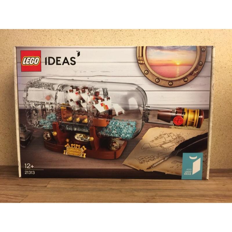 LEGO 21313 瓶中船